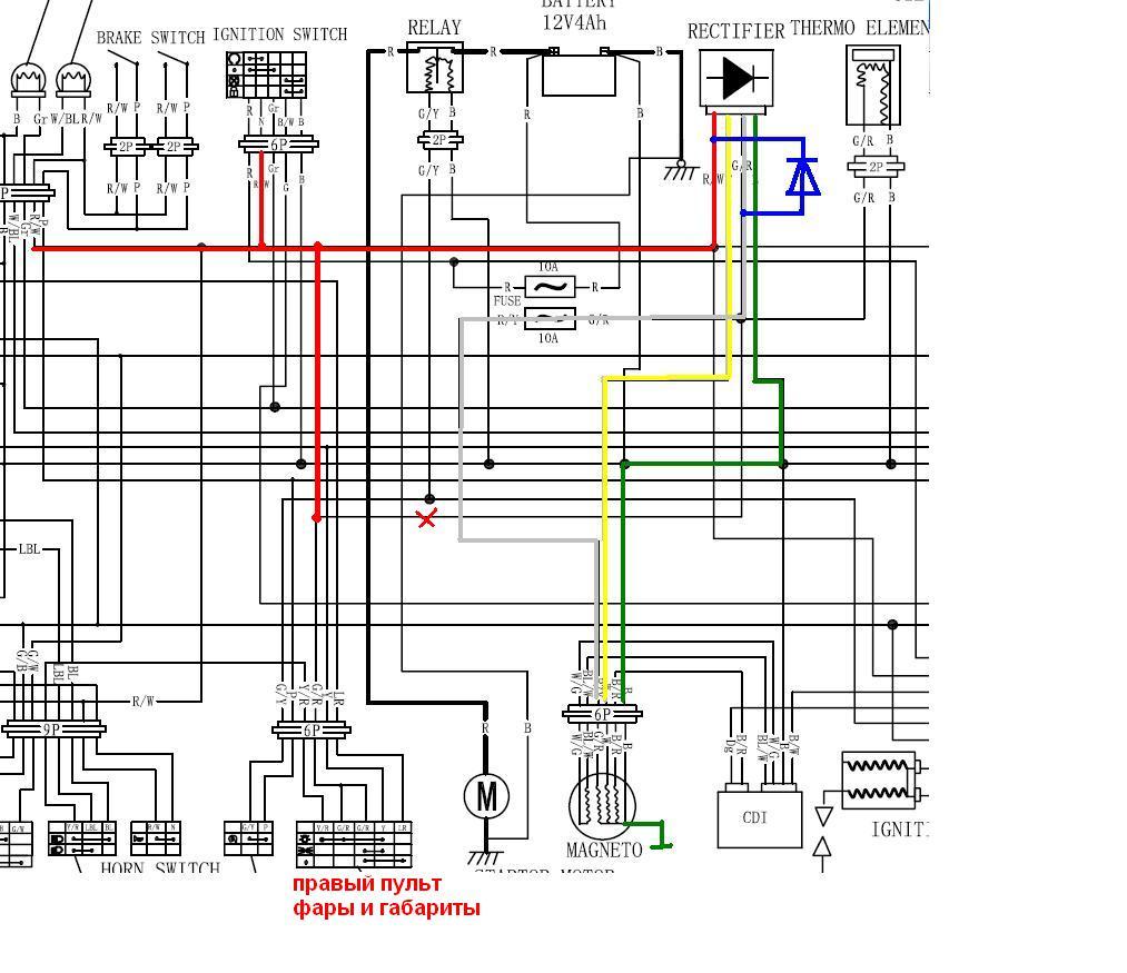 Стелс вортекс схема электропроводки