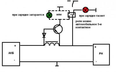 Контрольная лампа заряда аккумуляторной батареи • Клуб любителей  Безй jpg