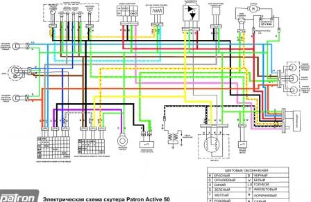 эл.схема актив.jpg