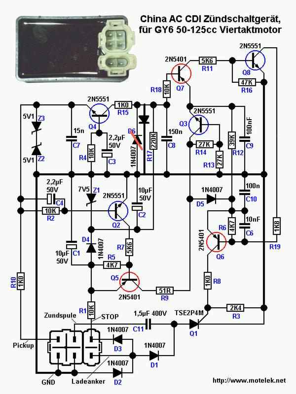Схема коммутатора AC-CDI для