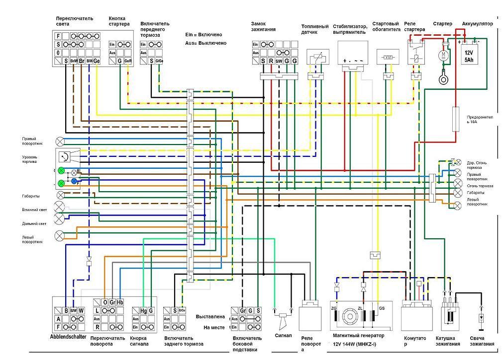 электрические схемы мопедов